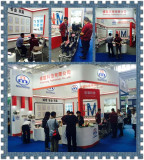 2015 China International Pharmaceutical Machinery Exposition in QINGDAO