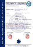 CE Certificate of Gypsum Board