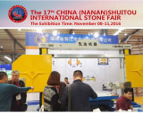 The 17th China(NanAn)Shuitou International Stone Fair