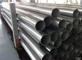 37Mn, 34CrMo4 seamless pipe for gas cylinder making