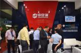 Shenzhen CPSE Fair
