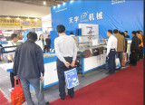 2009 Guanzhou Exhibition