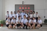 Xintao management team
