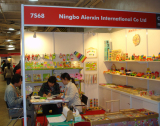 Hongkong Toys & Games Fair 2009