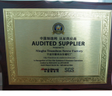 TS audited supplier