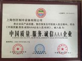 China Quality Service Credit AAA Enterprise