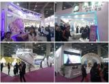 46th International Beauty Expo (Guangzhou)