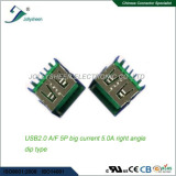 USB2.0 Big current 5A A/Female 5Pin right angle type