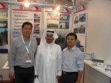 Big 5 Show in Dubai