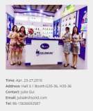 The 119th Canton Fair Notification