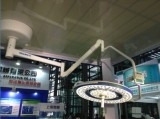 Shandong International Advanced Medical Equipment Exhibition
