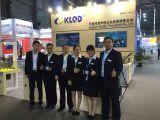 Shang Hai PTC Exhibition
