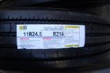 11R24.5 TIRES