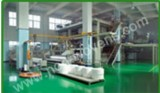 the production line of non woven fabric factory