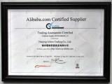 2011 BV Certificate
