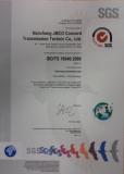 ISO/TS16949:2008