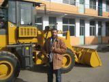 visiter from Libya