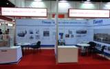2013 Dubai Exhibition