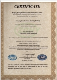 ISO9001:2008 Standard ISO 9001:2008 - sets out the requirements of a quality management system