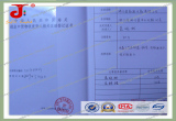 Pujiang Jingdi Crystal Co.,LTD Certificates-1