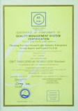 The Qualtity Management System Certificate