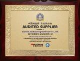 MIC_audited_supplier_GM