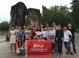 2015 Trip in WuYiShan