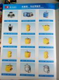 hanli hydraulic gear pump
