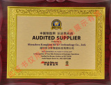China manufacturing network certified suppliers