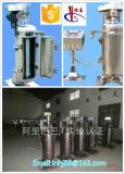virgin coconut oil centrifuge separator
