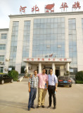One of Kenya′s biggest logistics company visit Hebei Huaqi