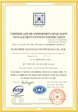ISO 9001 certificate of air conditioner and communications cabinets
