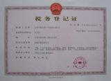 Land Tax Certificate