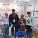 2016 Yiwu Fair