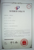 The utility model patent certificate of PVC LINER