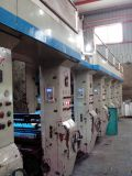 Lamination printing line
