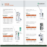 Electronic Tension Picture Book Model Specification