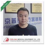 Vincent Xu
