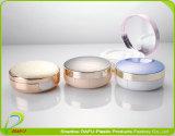 Cosmetic Powder Packaging