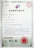 patent of wire cutting EDM machine
