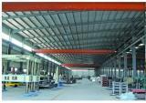 Xianda Factory