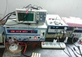QC Test Equipment-2