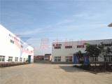 Factory Scenes 9