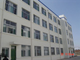 Dormitory for employee