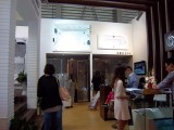 The kitchen bathroom exhibition in ShangHai