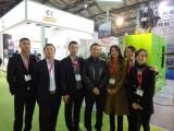 2014 China Rubber Tech 4