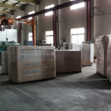 SHHK Compressor Packing