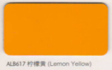 ALB617 Lemon Yellow