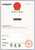 Koten Brand Certificate