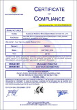 CE certificate- horizontal mixer